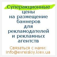 Суперакционные цены на рекламу!